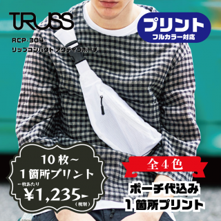 TRUSS RCP-304 リップコンパクト アクティブポーチ