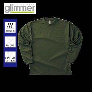 GlimmerドライロングスリーブTシャツ 1色1箇所プリント