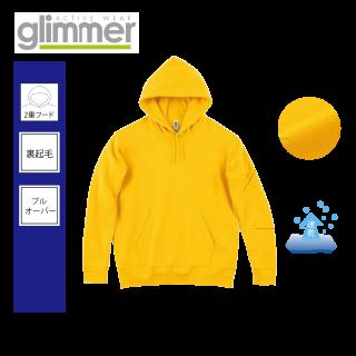 grimmer 00347-AFH 10.0オンス ドライ裏フリースパーカー 2箇所(2色)プリント