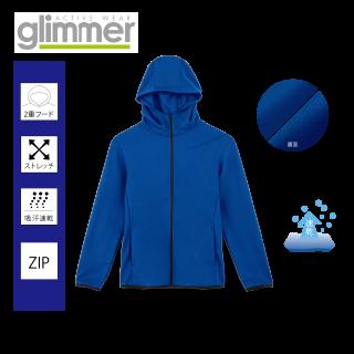 glimmer 00342-ASZ 7.7オンス ドライスウェットジップパーカー 2箇所(2色)プリント