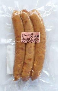 チーズ入りフランク 1袋(50g×3本入り)