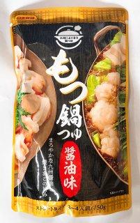 モツ鍋スープ(しょうゆ)
