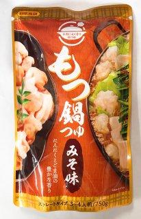 モツ鍋スープ(味噌)