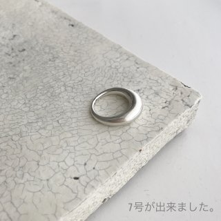 Luna ring † silver