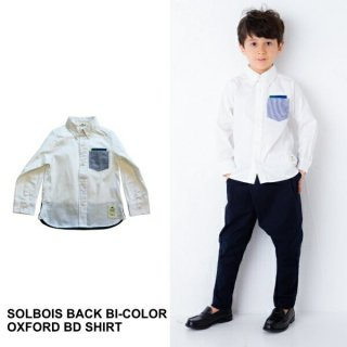 solbois/ソルボワ   オックス バイカラーBDシャツ 130-150【SALE除外品】