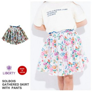 solbois/ソルボワ  LIBERTY  リバティ ギャザースカート(パンツ付き) 90-120cm【日本製】【SALE除外品】
