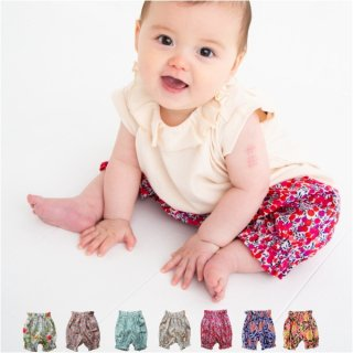 solbois /ソルボワ  LIBERTY プリント ポティロンパンツ【日本製】【SALE除外品】