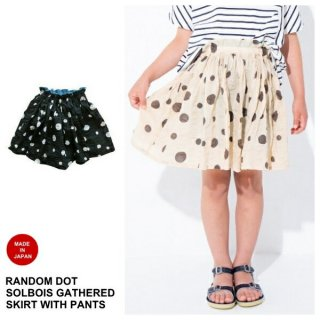 【30%OFF】solbois/ ソルボワ   ドットミラクルウェーブ ギャザースカート(パンツ付き) 90-120cm【日本製】