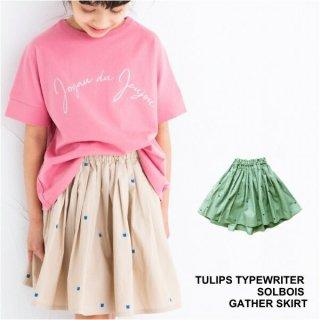 【20%OFF】solbois/ ソルボワ   タイプライター Tulipプリント タックギャザースカート 130 140 150cm