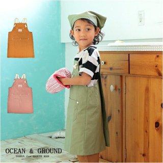 【OCEAN&GROUND/オーシャンアンドグラウンド 】エプロンセット