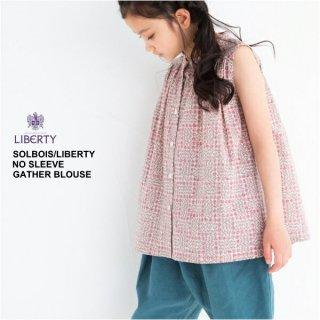 solbois/ソルボワ  LIBERTY リバティ プリント ギャザー ブラウス  130cm 140cm 150cm【日本製】