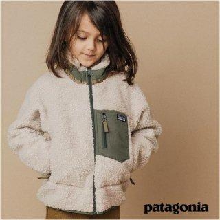 《Patagonia パタゴニア》2020 KIDS' RETRO-X JACKET/キッズ・レトロX・ジャケット