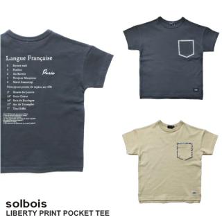 solbois ソルボワ  LIBERTY リバティ ポケットTシャツ スリット Tシャツ 80 90 100 110 120cm