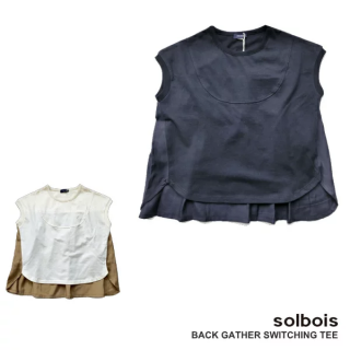 solbois ソルボワ バックギャザーTシャツ 80 90 100 110 120cm