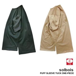 solbois ソルボワ 異素材パフスリーブ 天竺 ワンピース 90 100 110 120cm
