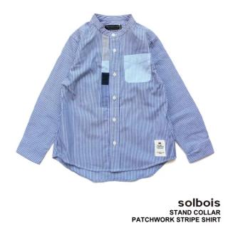 2021SS solbois ソルボワ スタンドカラー ストライプパッチワーク長袖シャツ 90 cm 100 cm 110cm 120cm