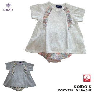 solbois ソルボワ 天竺 LIBERTY プリント フリルスリーブ Tシャツ ブルマ セットアップ 70cm 80cm【日本製】