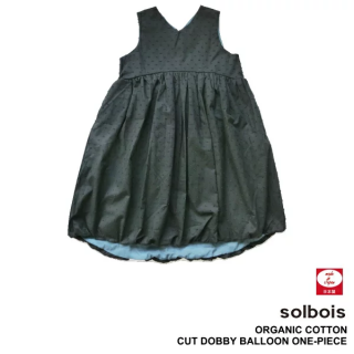 solbois ソルボワ  libertyクルミ釦 オーガニックコットンバルーンワンピース 130cm 140cm 150cm【日本製】