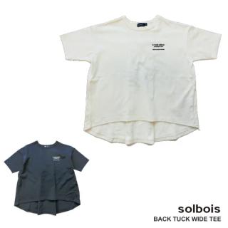 solbois ソルボワ  バックタックTシャツ  80cm 90cm 100cm 110cm 120cm