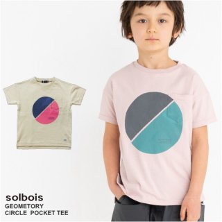 soolbois ソルボワ プリントTシャツ サーク ル  130cm 140cm 150cm