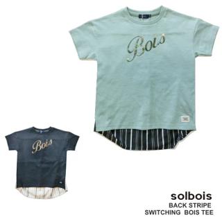 solbois ソルボワ バックスウィッチングTシャツ 80cm 90cm 100cm 110cm 120cm