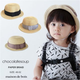 chocolatesoup チョコレートスープ PAPER BRAID BOWLER HAT S(48-50) M(50-52)