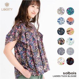 【LIBERTR SEMI ORDER】solbois/ソルボワ LIBERTY リバティ タックブラウス 半袖 FREE/160cm 【日本製】
