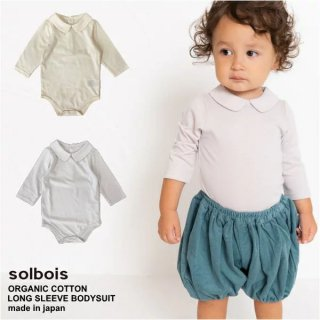 solbois ソルボワ 襟付き 9分袖ロンパース オーガニックコットン 70cm 80cm 【日本製】