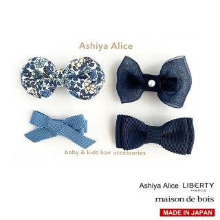 Ashiya Alice 芦屋アリス libertyヘアピンセット NAVY 4個セット【他の商品含め2点以上お買い上げで送料無料】