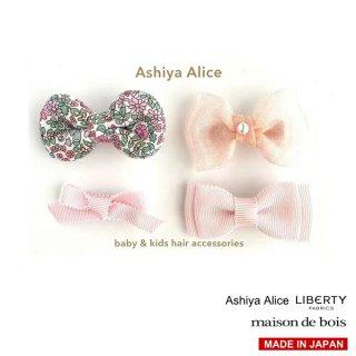 Ashiya Alice 芦屋アリス libertyヘアピンセット BABY PINK 4個セット 【他の商品含め2点以上お買い上げで送料無料】