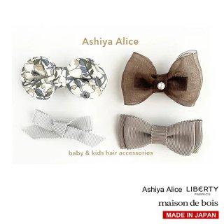 Ashiya Alice 芦屋アリス libertyヘアピンセット GRAY 4個セット 【他の商品含め2点以上お買い上げで送料無料】