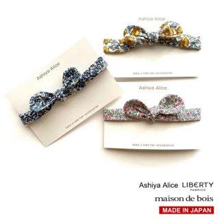 Ashiya Alice 芦屋アリス LIBERTY ヘッドバンド【他の商品含め2点以上お買い上げで送料無料】