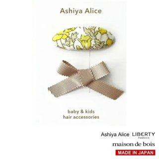 Ashiya Alice 芦屋アリス ヘアピンセット YELLOW 2個セット【他の商品含め2点以上お買い上げで送料無料】