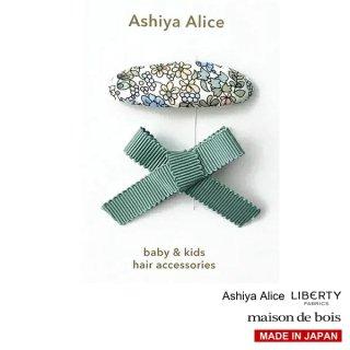 Ashiya Alice 芦屋アリス ヘアピンセット GREEN 2個セット【他の商品含め2点以上お買い上げで送料無料】