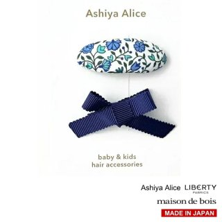 Ashiya Alice 芦屋アリス ヘアピンセット NAVY 2個セット【他の商品含め2点以上お買い上げで送料無料】
