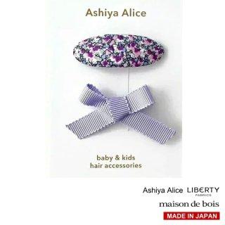 Ashiya Alice 芦屋アリス ヘアピンセット PURPLE 2個セット【他の商品含め2点以上お買い上げで送料無料】