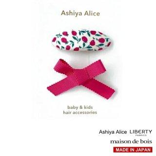Ashiya Alice 芦屋アリス ヘアピンセット PINK 2個セット【他の商品含め2点以上お買い上げで送料無料】