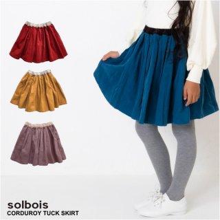 solbois ソルボワ  シャツコール タックギャザースカート90 100 110 120cm