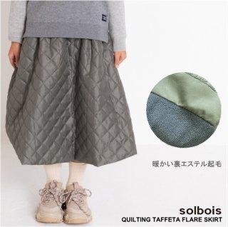 solbois ソルボワ  キルトフレアスカート 90 100 110 120cm