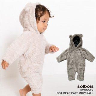 solbois ソルボワ  ふわふわ ボアファー 2WAYドレス ( クマ耳フード 付) 70 80cm