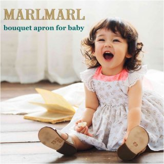 【MARLMARL/マールマール】bouquet apron/slash stripe/white flower baby