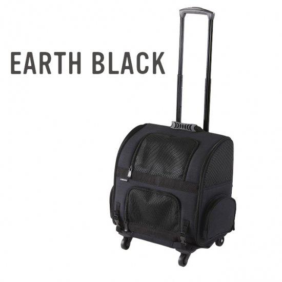 【ペットキャリー エアバギーフィット AIRBUGGY FITT ブラック】底面が平らになって、ペットも快適!旅行やお出かけに。