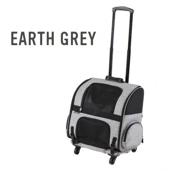 【ペットキャリー エアバギーフィット AIRBUGGY FITT グレー】底面が平らになって、ペットも快適!旅行やお出かけに。