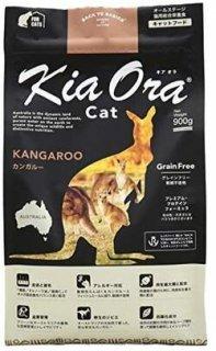 KiaOra (キアオラ) キャットフード カンガルー 【900g】