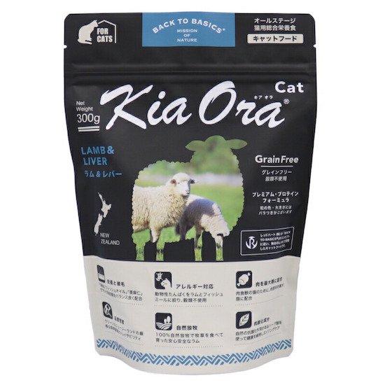 KiaOra (キアオラ) キャットフード ラム&レバー 【300g】