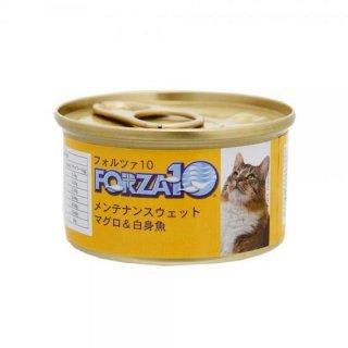 メンテナンスウェット FORZA10(フォルツァ10)  マグロ&白身魚 85g