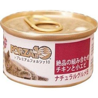 FORZA10(フォルツァ10)  チキンと小エビ 75g