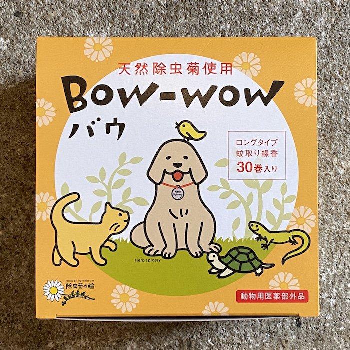 20%OFF!!2,244円→1,795円 【BOW-WOW バウ】 動物用 蚊取り線香 30巻入り