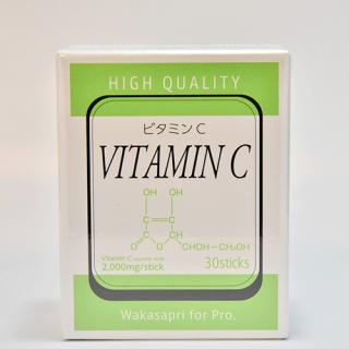 【カテゴリA】ビタミンC 箱 30包