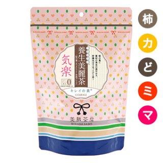 【カテゴリA】うなはたけ美人茶『和漢』<気楽> 3g×30パック